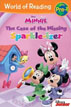 *Minnie: Case of the Missing Sparkle-izer (World of Reading, Levon Pre-1)* by Bill Scollon - beginning readers book review