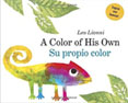 *A Color of His Own (Spanish-English bilingual edition)* by Leo Lionni