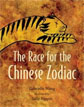 *The Race for the Chinese Zodiac* by Gabrielle Wang, illustrated by Sally Rippin and Regine Abos