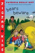*Zigzag Kids #5: Bears Beware* by Patricia Reilly Giff, illustrated by Alasdair Bright - beginning readers book review